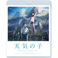 【送料無料】 天気の子 Blu-rayスタンダード・エディション【BLU-RAY DISC】