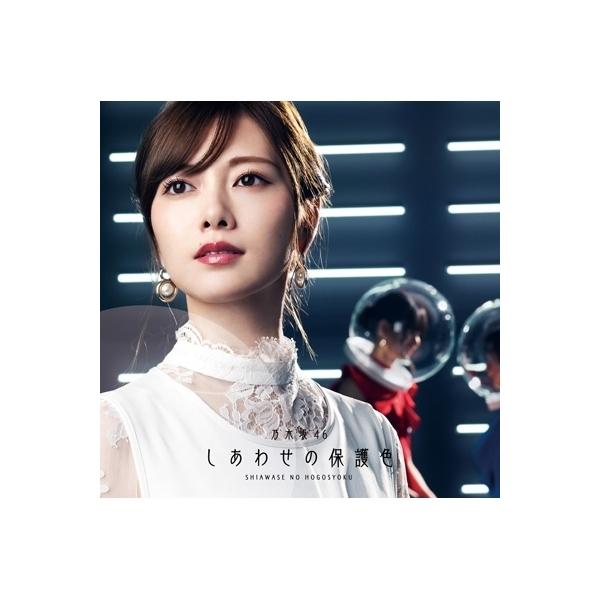 乃木坂46 / タイトル未定 【初回仕様限定盤 TYPE-A】(+Blu-ray)【CD Maxi】