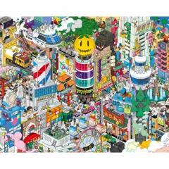 【送料無料】 ゆず / YUZUTOWN 【初回限定盤】【CD】