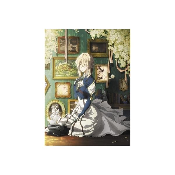 【送料無料】 ヴァイオレット・エヴァーガーデン 外伝 - 永遠と自動手記人形 -【BLU-RAY DISC】