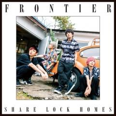 10%OFFクーポン対象商品 【送料無料】 SHARE LOCK HOMES / FRONTIER 【type Y】【CD】 クーポンコード:YVDDB37