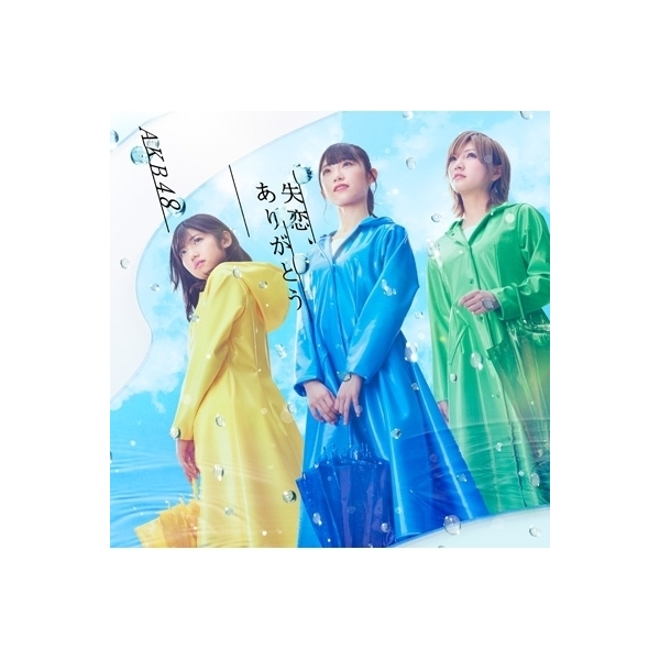 AKB48 / 失恋、ありがとう 【Type A 初回限定盤】(+DVD)【CD Maxi】