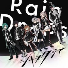 【送料無料】 Rain Drops / シナスタジア 【初回限定盤B】(2CD)【CD】