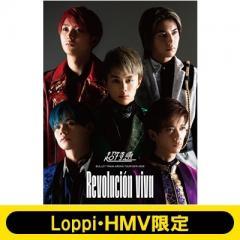【送料無料】 超特急 / 《Loppi・HMV限定 アクリルキーホルダー5個付きセット》 BULLET TRAIN ARENA TOUR 2019-2020 Revolucion viva【BLU-RAY DISC】