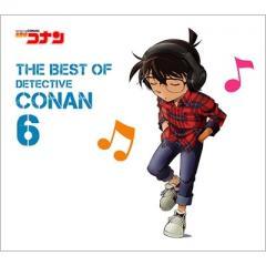 【送料無料】 名探偵コナン / 名探偵コナン テーマ曲集6 ~THE BEST OF DETECTIVE CONAN 6~【CD】