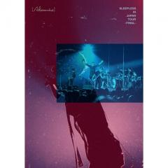 【送料無料】 [Alexandros] / Sleepless in Japan Tour -Final-【DVD】