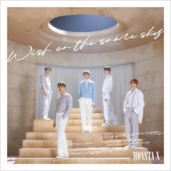 MONSTA X / Wish on the same sky 【初回限定盤】(+DVD)【CD Maxi】