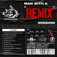"""MAN WITH A MISSION マンウィズアミッション / MAN WITH A """"REMIX"""" MISSION【CD】"""