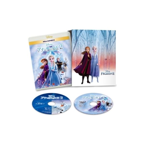 【送料無料】 アナと雪の女王2 MovieNEX コンプリート・ケース付き(数量限定)【BLU-RAY DISC】