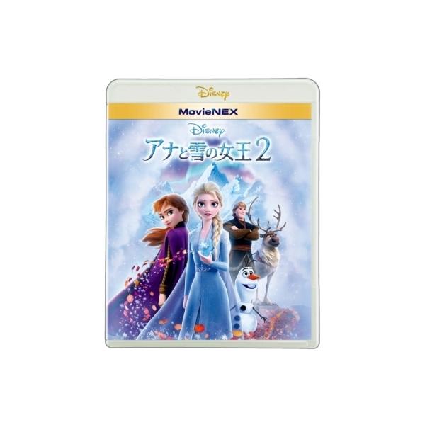 【送料無料】 アナと雪の女王2 MovieNEX【BLU-RAY DISC】