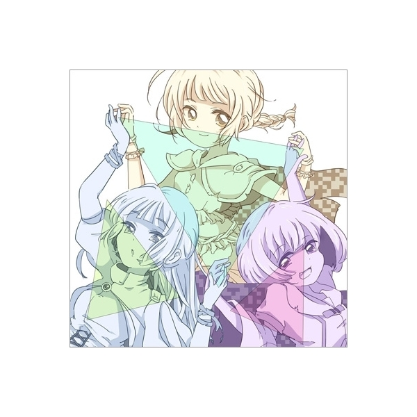 ラストクエスチョン / トライアングル  /  ラストクエスチョン【CD Maxi】