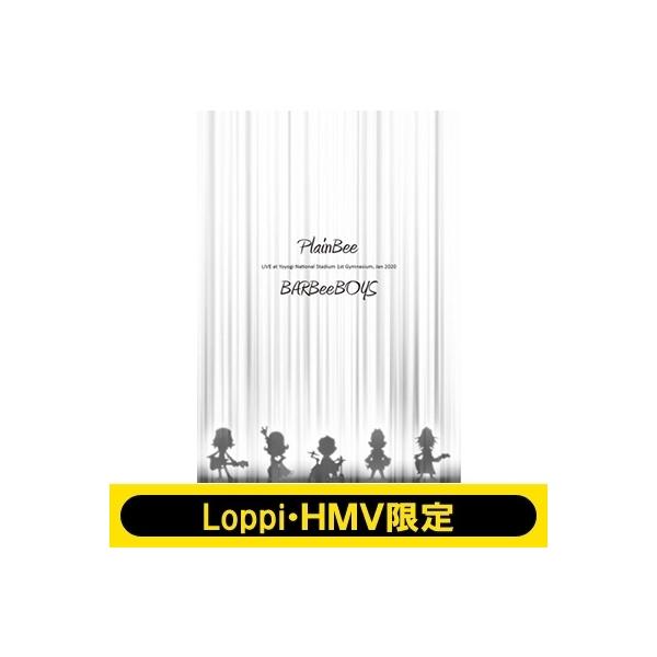 【送料無料】 BARBEE BOYS バービーボーイズ / 【HMV・Loppi限定】 PlainBee (DVD)【DVD】