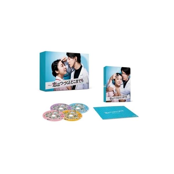 【送料無料】 「恋はつづくよどこまでも」Blu-ray【BLU-RAY DISC】