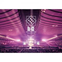 【送料無料】 Da-iCE / Da-iCE BEST TOUR 2020 -SPECIAL EDITION-【DVD】