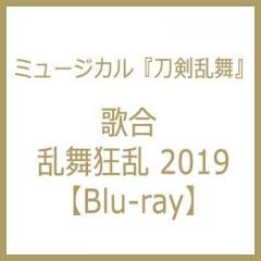 【送料無料】 ミュージカル『刀剣乱舞』 歌合 乱舞狂乱 2019【Blu-ray】【BLU-RAY DISC】