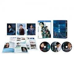 【送料無料】 【初回仕様】AI崩壊 ブルーレイ&DVD プレミアム・エディション(3枚組)【BLU-RAY DISC】