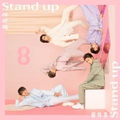 超特急 / Stand up【CD Maxi】