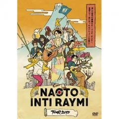 【送料無料】 ナオトインティライミ / ナオト・インティライミ TOUR 2019 ~新しい時代の幕開けだ!バンダ、ダンサー、全部入り!欲しかったんでしょ?この感じ!~【DVD】