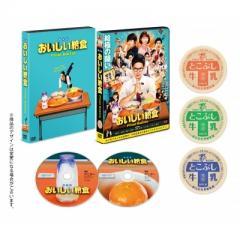 【送料無料】 劇場版 おいしい給食 Final Battle【DVD】【DVD】