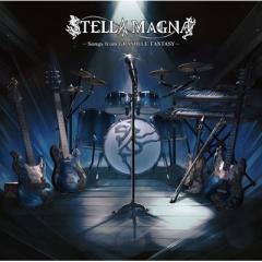 【送料無料】 Stella Magna / STELLA MAGNA -Songs from GRANBLUE FANTASY-【CD】