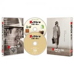 【送料無料】 男はつらいよ お帰り 寅さん 豪華版(初回限定生産)【DVD】【DVD】