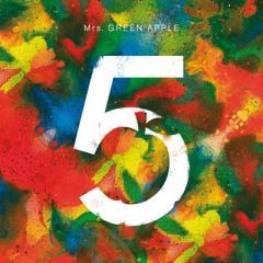 【送料無料】 Mrs. GREEN APPLE / 5 COMPLETE BOX 【完全生産限定】【CD】