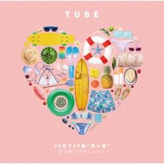 "TUBE チューブ / 35年で35曲 ""夏と恋""~夏の数だけ恋したけど~【CD】"