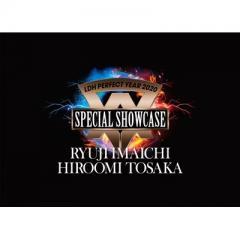 【送料無料】 RYUJI IMAICHI / HIROOMI TOSAKA / LDH PERFECT YEAR 2020 SPECIAL SHOWCASE RYUJI IMAICHI  /  HIROOMI TOSAKA【DVD】