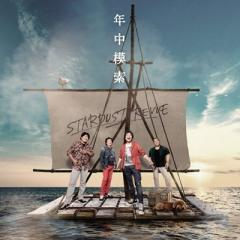 【送料無料】 スターダスト☆レビュー  / 年中模索【初回限定盤】(+DVD)【CD】