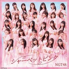 NGT48 / シャーベットピンク 【TYPE-A】(+DVD)【CD Maxi】