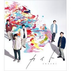 嵐 / カイト【CD Maxi】