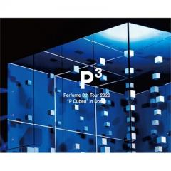 "【送料無料】 Perfume / Perfume 8th Tour 2020""P Cubed""in Dome 【初回限定盤】(Blu-ray)【BLU-RAY DISC】"