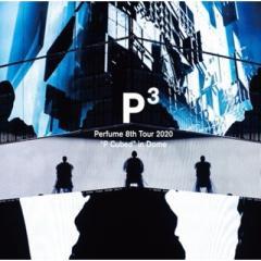 """【送料無料】 Perfume / Perfume 8th Tour 2020""""P Cubed""""in Dome (Blu-ray)【BLU-RAY DISC】"""