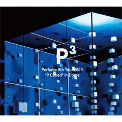 "【送料無料】 Perfume / Perfume 8th Tour 2020""P Cubed""in Dome 【初回限定盤】【DVD】"