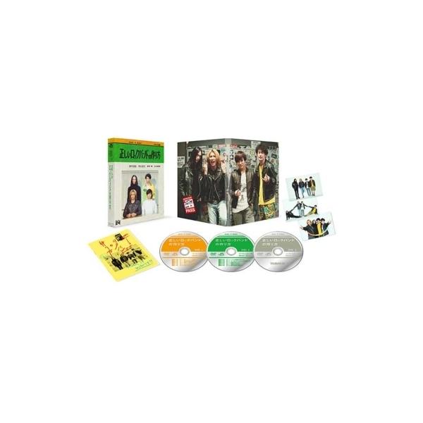 【送料無料】 「正しいロックバンドの作り方」 Blu-ray BOX【BLU-RAY DISC】