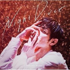 三浦春馬 / Night Diver【CD Maxi】