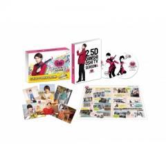 【送料無料】 2.5次元男子推しTV シーズン4 DVD-BOX【DVD】