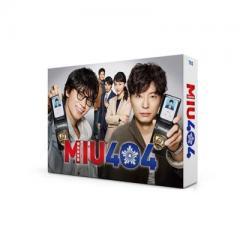 【送料無料】 MIU404 -ディレクターズカット版- Blu-ray BOX【BLU-RAY DISC】