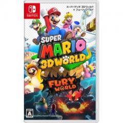 【送料無料】 スーパーマリオ 3Dワールド+フューリーワールド