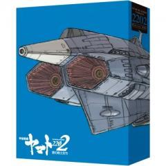 【送料無料】 劇場上映版「宇宙戦艦ヤマト2202 愛の戦士たち」 Blu-ray BOX(特装限定版)【BLU-RAY DISC】