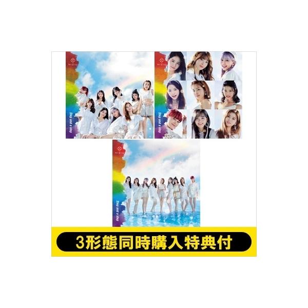【送料無料】 NiziU / 《3形態同時購入特典付き》 Step and a step 【初回生産限定盤A】+【初回生産限定盤B】+【通常盤】【CD Maxi】