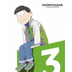 【送料無料】 おそ松さん 第3期 第3松【BLU-RAY DISC】