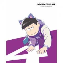 【送料無料】 おそ松さん 第3期 第4松【DVD】