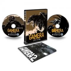 【送料無料】 『ガメラ2 レギオン襲来』 4Kデジタル修復 Ultra HD Blu-ray 【HDR版】(4K Ultra HD Blu-ray +Blu-ray 2枚組) 【BLU-RAY DISC】