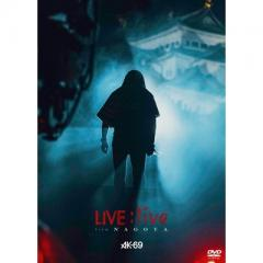 【送料無料】 AK-69 エーケーシックスナイン / LIVE: live from Nagoya【DVD】