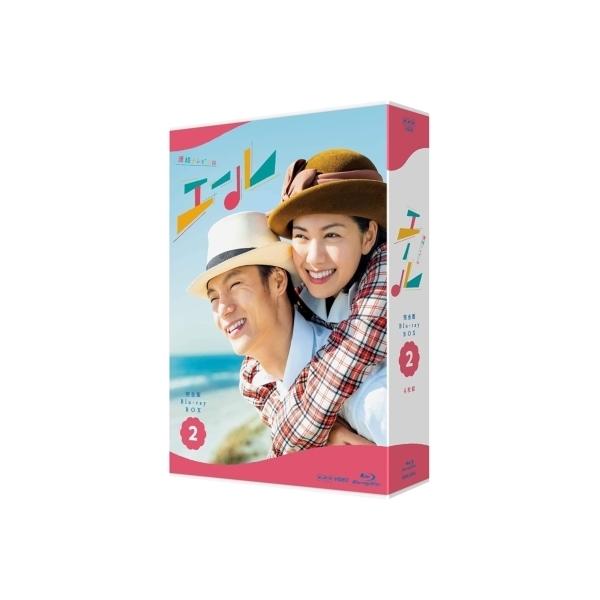 【送料無料】 連続テレビ小説 エール 完全版 ブルーレイBOX2 全4枚【BLU-RAY DISC】
