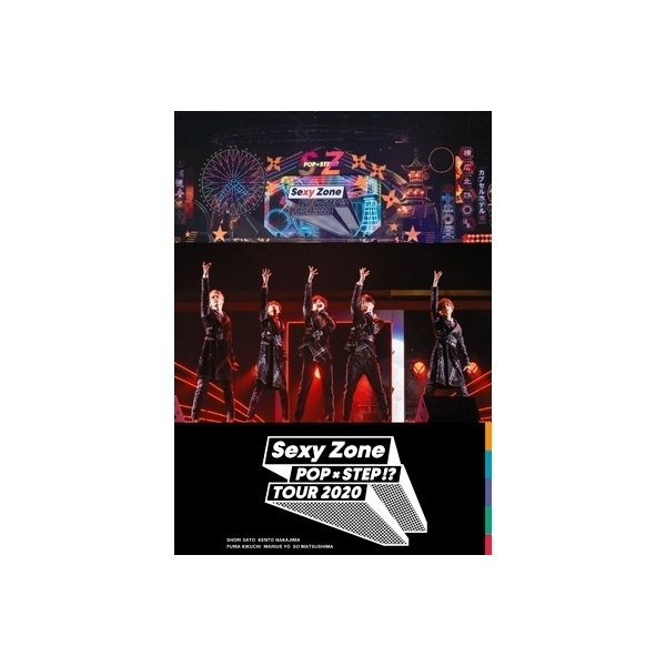 【送料無料】 Sexy Zone / Sexy Zone POP×STEP!? TOUR 2020(Blu-ray)【BLU-RAY DISC】
