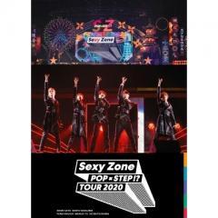 【送料無料】 Sexy Zone / Sexy Zone POP×STEP!? TOUR 2020(Blu-ray)【BLU-RAY DISC】