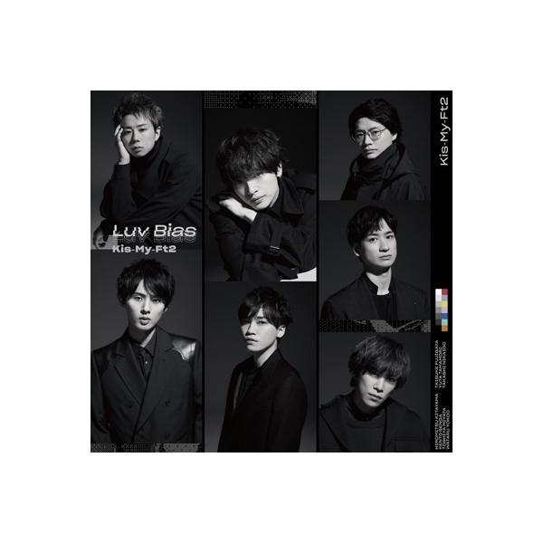 Kis-My-Ft2 / Luv Bias【CD Maxi】