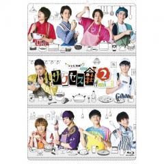 【送料無料】 テレビ演劇 サクセス荘2 mini Blu-ray【BLU-RAY DISC】